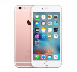 Apple iPhone 6s Plus 128GB - Różowe złoto